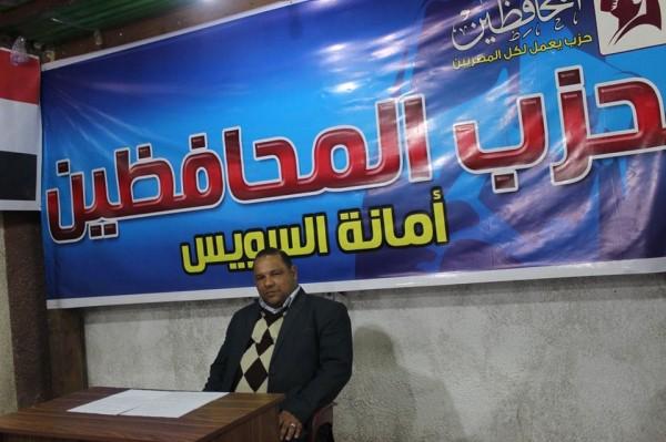 محمد الجيلاني : أمين حزب المحافظين بالسويس