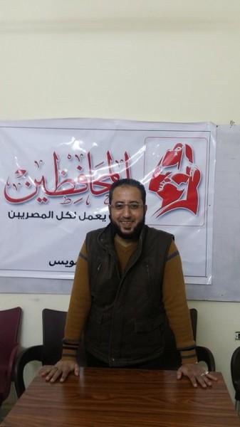 سيد صيام عضو حزب المحافظين بالسويس