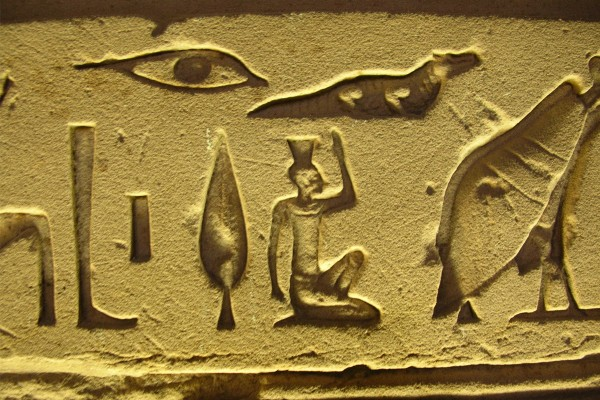 ancient-egyptian-inventions-orig