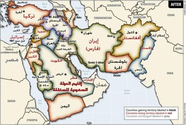 خريطة برنارد لويس