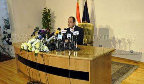 وزير الداخلية المصرية