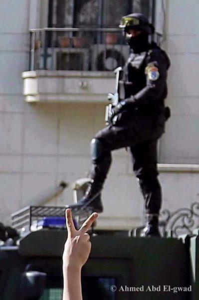 الشرطة المصري قوات خاصة