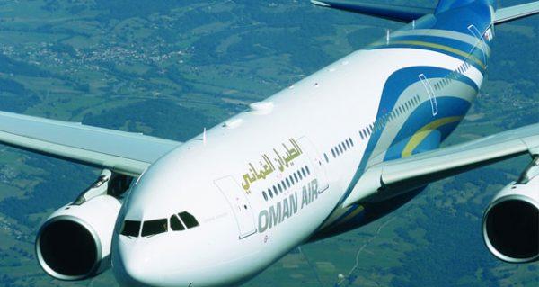 الطيران العُماني