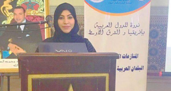 العُمانية علياء بنت طالب بن حمد البوسعيدية
