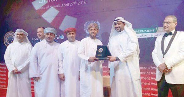 جائزة البوابة التعليمية