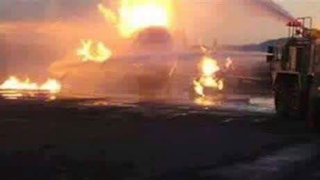 حريق مطار بن جوريون