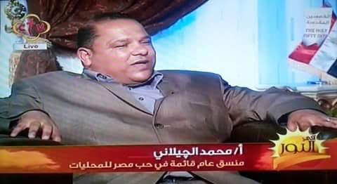 محمد الجيلاني 66