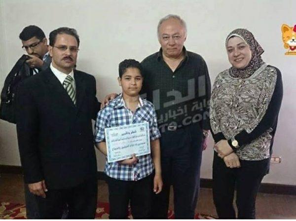 مخترع مصري صغير