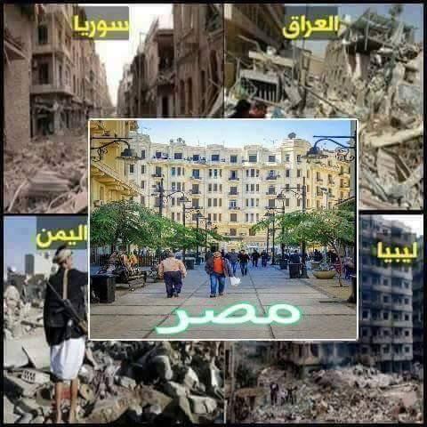 الربيع العربي بعيد عن مصر بفضل الله