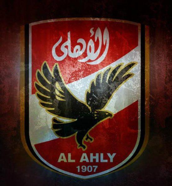 النادي الاهلي شعار