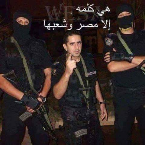 بوست جيش مصر كلمة الحق