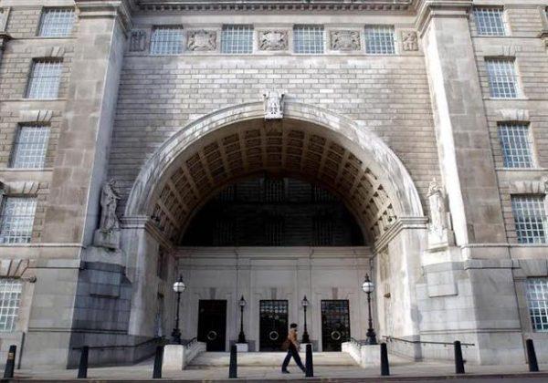 مقر الاستخبارات الداخلية في بريطانيا