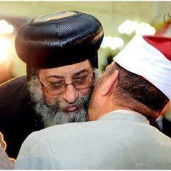 وحدة وطنية الشيخ والبابا
