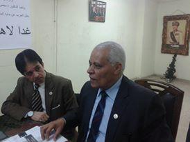 حزب مصر القومي رئيس وأمين عام