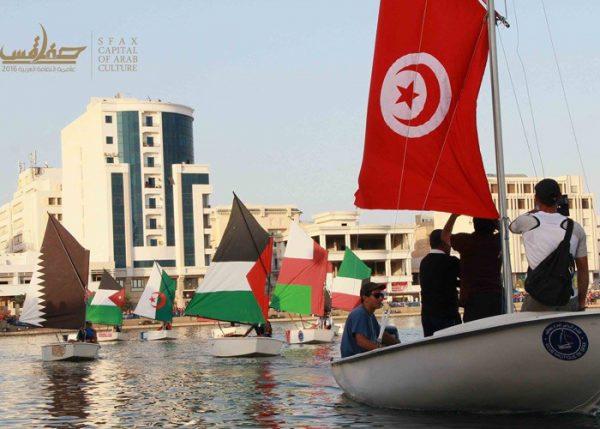 صفاقس عاصمة للثقافة العربية