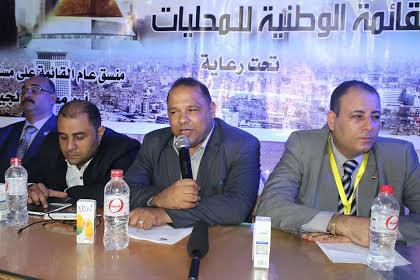 قائمة في حب مصر للمحليات قليوبية