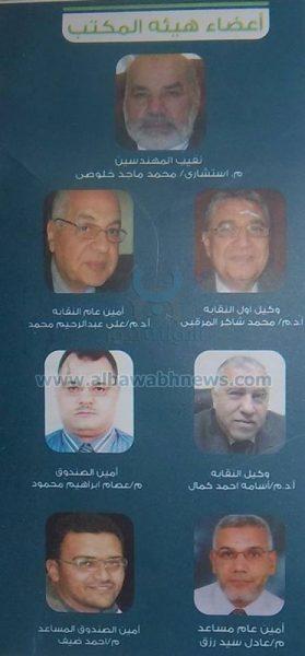 وزير الكهرباء فلول اخوان