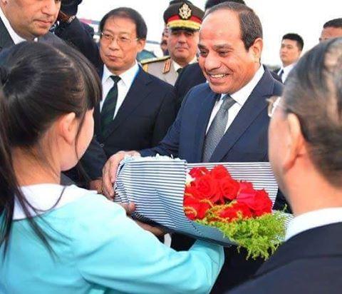 الرئيس عبدالفتاح السيسي استقبال حافل الصين