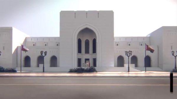 المتحف الوطني فى سلطنه عمان