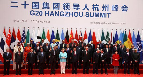 قمة العشرين والرئيس