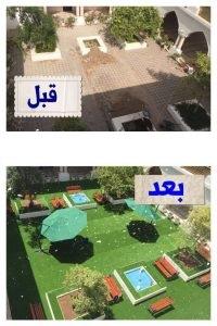 مدرسة عمانية (5)
