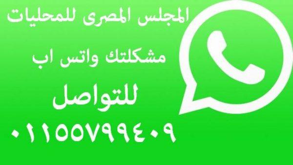 14202590_333548230318738_8569314464051010093_n