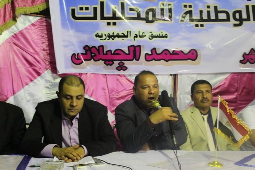 حب مصر للمحليات حلايب وشلاتين مصرية وسنعقد مؤتمر بحلايب منتصف ابريل