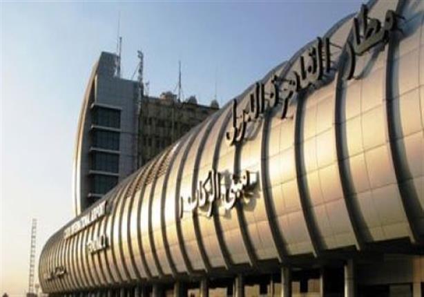 مطار القاهرة يحتجز باحثا بريطانيا قادما لحضور مؤتمر دولي بالأزهر