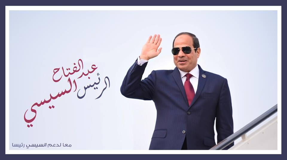 محمد الجيلاني يهنئ القيادة السياسية والشعب المصري بذكرى تحرير سيناء