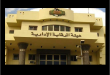 تعظيم سلام لضباط الرقابة الإدارية في محافظة البحيرة