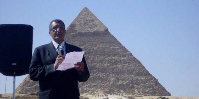 السياحه في مصر بقلم احمد السنوسي