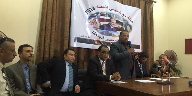 محمد الجيلاني : عودة السفير الايطالي انتصار للخارجية المصرية
