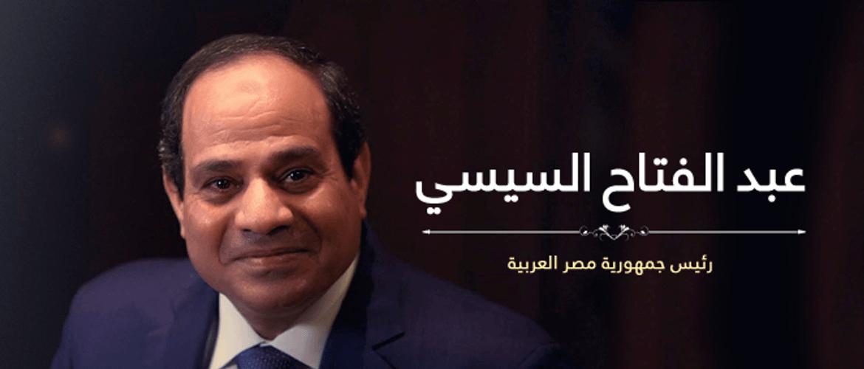 محمد الجيلاني كلمة الرئيس السيسي كلمة قوية لرجل قوي