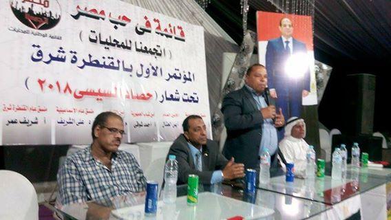 منسق في حب مصر من مؤتمر القنطرة سندشن حملة مع السيسي للحصاد خلال ايام