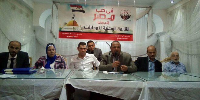 في حب مصر أتجمعنا تشيد بقرار العفو عن 502 من المحبوسين