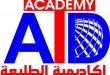 اكاديمية الطليعة الدولية للتدريب والتطوير ATD