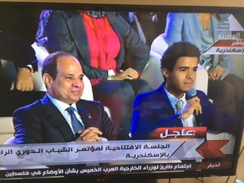 في حب مصر : عن مؤتمر الشباب: نشكر الرئيس لإتاحة الفرصة لصناعة كوادر سياسية شابه