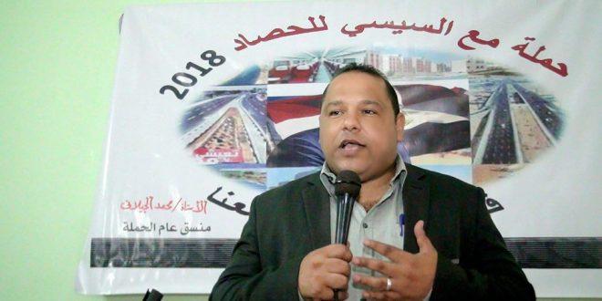 محمد الجيلاني: ينعى شهداء الشرطة ويؤكد: معركتنا مستمرة لدحر الإرهاب