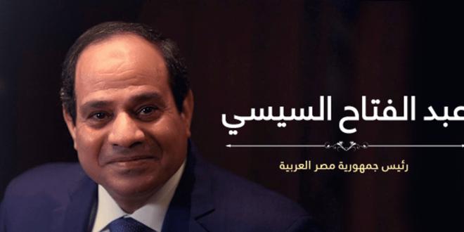 انضمام النائبة منى منير والنائب عصمت زايد و مصطفى الفحام لحمله مع السيسى للحصاد