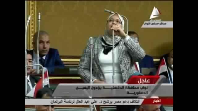 """انضمام البرلمانية امال طرابية للحملة الوطنيّة """" مع السيسي للحصّاد""""."""