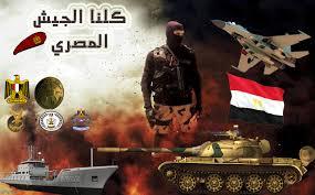"""شاب مصرى يطلق حملة """"هنسلحكم""""  ردا علي قطع المعونة الامريكية عن الجيش المصري"""
