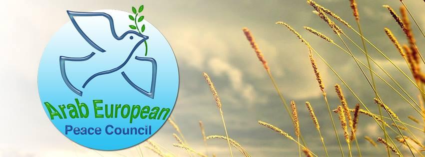 دعوة للمشاركة في مؤتمر سفراء  مجلس السلام العربي الاوربي في شرم الشيخ