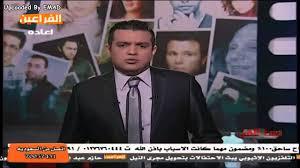 """شاهد بالفيديو … """" نادر يجمع كاريكا ومحمد محيي ."""