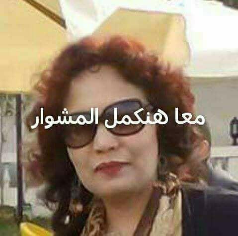 دكتوره هالة جاد : تنضم للمكتب السياسي لقائمة في حب مصر أتجمعنا