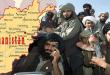 الولايات المتحدة تجلي مسلحي داعش من سورية والعراق إلى أفغانستان