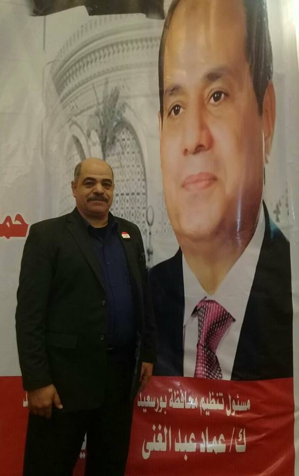 انضمام  كابتن عماد عبد الغني للمكتب السياسي لقائمة في حب مصر أتجمعنا