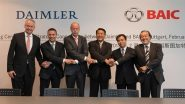تعاون مشترك بين دايملر وBAIC لإنشاء مصنع في الصين