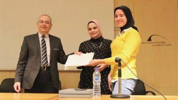 مكتبة الأسكندرية تكرم الصحفية ريهام يونس لتغطيها المتميزة لمعرض الكتاب
