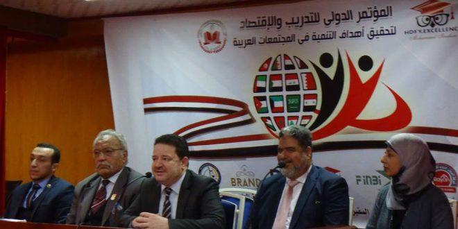 نجاح باهر لمؤتمر اكاديمية الطليعة لخبراء التدريب والاقتصاد