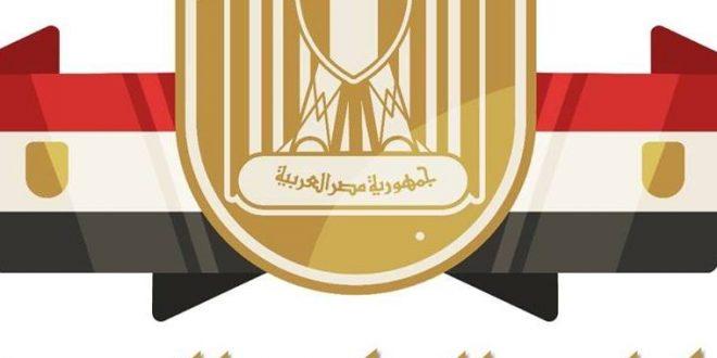 المجلس الوطني يعقد لجنة اعتماد المدربين الجدد السبت